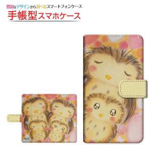 スマホケース URBANO V04 KYV45 V03 V02 V01 手帳型 スライド式 カバー ふくろうの家族 やのともこ デザイン イラスト ふくろう 家族 ピンク ハート orisma