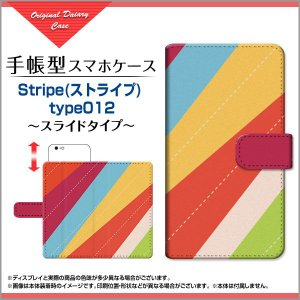 スマホケース URBANO V03 KYV38 V02 V01 手帳型 スライド式 カバー 液晶保護フィルム付 Stripe(ストライプ) type012 ストライプ ステッチ カラフル|orisma