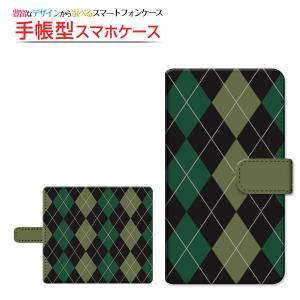 スマホケース URBANO V03 KYV38 V02 V01 手帳型 スライド式 カバー 液晶保護フィルム付 アーガイルブラック×グリーン アーガイル柄 チェック柄 黒 緑 シンプル|orisma