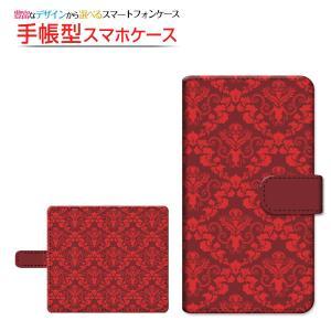 スマホケース LG style L-03K V30+ L-01K V20 PRO 手帳型 スライド式 ケース/カバー ダマスク柄 type002 綺麗(きれい) モノトーン おしゃれ ダマスク織 orisma
