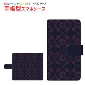 スマホケース LG style L-03K V30+ L-01K V20 PRO 手帳型 スライド式 ケース/カバー ダマスク柄 type003 綺麗(きれい) モノトーン おしゃれ ダマスク織 orisma