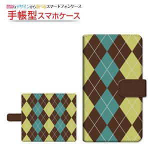 スマホケース LG style L-03K V30+ L-01K V20 PRO 手帳型 スライド式 ケース/カバー アーガイルブラウン×グリーン アーガイル柄 チェック柄 茶 緑 シンプル orisma