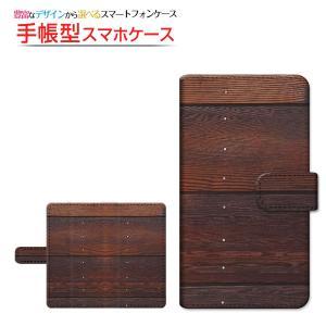 スマホケース XPERIA XZ1 XZ1 Compact Premium XZs 手帳型 スライドタイプ ケース/カバー Wood(木目調) type011 wood調 ウッド調 シンプル|orisma