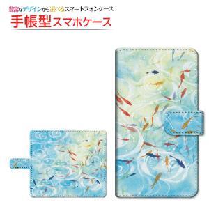 スマホケース XPERIA XZ1 XZ1 Compact Premium XZs 手帳型 スライド式 ケース/カバー F:chocalo デザイン 和柄・晴れの池泉  夏 金魚 イラスト 水色 和柄|orisma