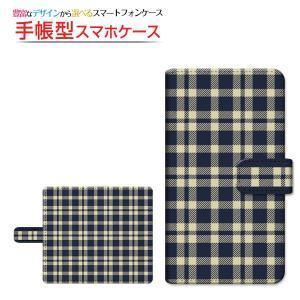 スマホケース XPERIA XZ1 XZ1 Compact Premium XZs 手帳型 スライドタイプ ケース/カバー チェック柄ネイビー×クリーム チェック 格子柄 紺色 シンプル|orisma