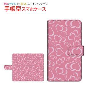 スマホケース XPERIA XZ1 XZ1 Compact Premium XZs 手帳型 スライドタイプ ケース/カバー シンプルハート ハート ピンク かわいい|orisma