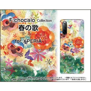 XPERIA 10 II SO-41A SOV43 Y!mobile ハードケース/TPUソフトケース 液晶保護フィルム付 春の歌 F:chocalo デザイン 春 花 音符 蝶々 鳥 orisma