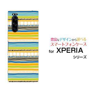 対応機種:XPERIA 5 [SO-01M SOV41] 対応キャリア:docomo(ドコモ)・au...