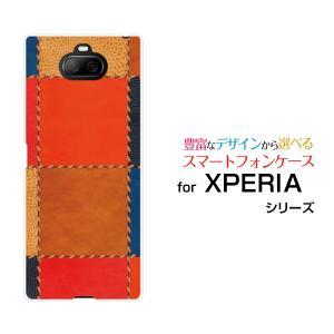 スマホケース XPERIA 8 SOV42 ハードケース/TPUソフトケース パッチワークレザー(レ...