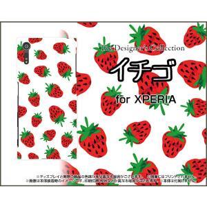スマホケース XPERIA XZ SO-01J SOV34 601SO ハードケース/TPUソフトケース イチゴ いちご 苺 赤 果物|orisma