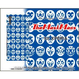 スマホケース XPERIA XZ SO-01J SOV34 601SO ハードケース/TPUソフトケース The Mask Mans(ブルー) マスク 覆面 プロレス|orisma