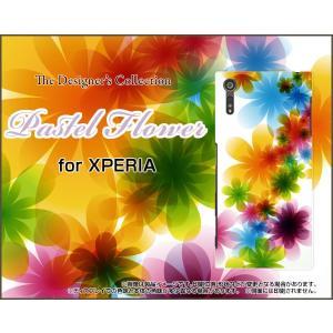 スマホケース XPERIA XZ SO-01J SOV34 601SO ハードケース/TPUソフトケース Pastel Flower type001 パステル 花 フラワー 虹 レインボー|orisma