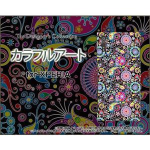 スマホケース XPERIA XZ SO-01J SOV34 601SO ハードケース/TPUソフトケース カラフルアート からふる あーと 絵|orisma