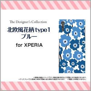XPERIA XZ SO-01J SOV34 601SO ハードケース/TPUソフトケース 液晶保護フィルム付 北欧風花柄type1ブルー マリメッコ風 花柄 フラワー ブルー 青|orisma