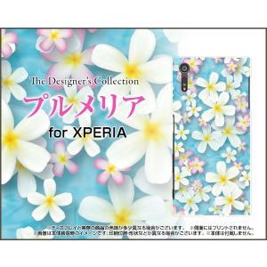 XPERIA XZ SO-01J SOV34 601SO ハードケース/TPUソフトケース 液晶保護フィルム付 プルメリア 夏(サマー) 綺麗(きれい) 南国の白とピンクの花|orisma