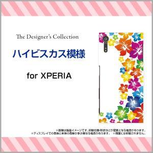 スマホケース XPERIA XZ SO-01J SOV34 601SO ハードケース/TPUソフトケース ハイビスカス模様 夏 花柄 フラワー ハイビスカス ハワイ カラフル|orisma