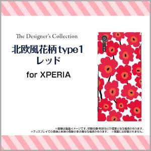 スマホケース XPERIA XZ SO-01J SOV34 601SO ハードケース/TPUソフトケース 北欧風花柄type1レッド マリメッコ風 花柄 フラワー レッド 赤|orisma