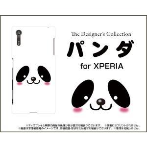 スマホケース XPERIA XZ SO-01J SOV34 601SO ハードケース/TPUソフトケース パンダ 動物 パンダ ぱんだ|orisma