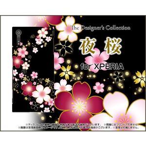 スマホケース XPERIA XZ SO-01J SOV34 601SO ハードケース/TPUソフトケース 夜桜 さくら(サクラ) 和柄 黒(ブラック)|orisma