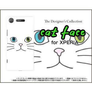 スマホケース XPERIA XZ1 SO-01K SOV36 701SO ハードケース/TPUソフトケース キャットフェイス(ホワイト) ねこ 猫 白 顔 ひげ ヒゲ|orisma