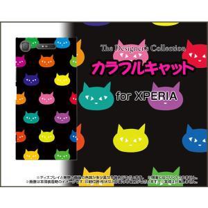 スマホケース XPERIA XZ1 SO-01K SOV36 701SO ハードケース/TPUソフトケース カラフルキャット ねこ 猫 原色 ドット ポップ|orisma