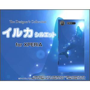 スマホケース XPERIA XZ1 SO-01K SOV36 701SO ハードケース/TPUソフトケース イルカシルエット 夏 サマー 海 イルカ|orisma