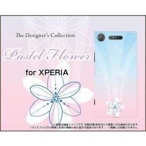 スマホケース XPERIA XZ1 SO-01K SOV36 701SO ハードケース/TPUソフトケース Pastel Flower type005 パステル 花 フラワー ピンク ブルー|orisma
