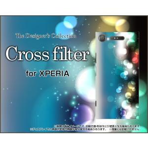 スマホケース XPERIA XZ1 SO-01K SOV36 701SO ハードケース/TPUソフトケース Cross filter カラフル クロスフィルタ 光 反射|orisma