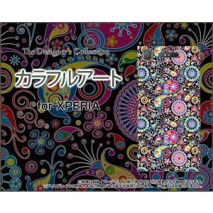 スマホケース XPERIA XZ1 SO-01K SOV36 701SO ハードケース/TPUソフトケース カラフルアート からふる あーと 絵|orisma