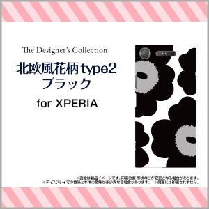 XPERIA XZ1 SO-01K SOV36 701SO ハードケース/TPUソフトケース 液晶保護フィルム付 北欧風花柄type2ブラック マリメッコ風 花柄 フラワー 黒 モノトーン|orisma