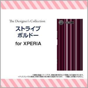 スマホケース XPERIA XZ1 SO-01K SOV36 701SO ハードケース/TPUソフトケース ストライプボルドー ボーダー ストライプ しましま パープル 紫 シンプル|orisma