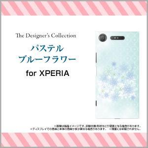 スマホケース XPERIA XZ1 SO-01K SOV36 701SO ハードケース/TPUソフトケース パステルブルーフラワー 花柄 フラワー 水玉 ドット ブルー 青 かわいい|orisma