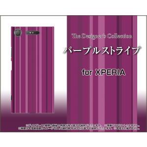 スマホケース XPERIA XZ1 SO-01K SOV36 701SO ハードケース/TPUソフトケース パープルストライプ 紫色(むらさきいろ) シンプル|orisma