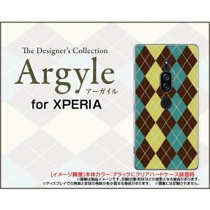 スマホケース XPERIA XZ2 Premium SO-04K SOV38 ハードケース/TPUソフトケース Argyle(アーガイル) type001 あーがいる 格子 菱形 チェック|orisma