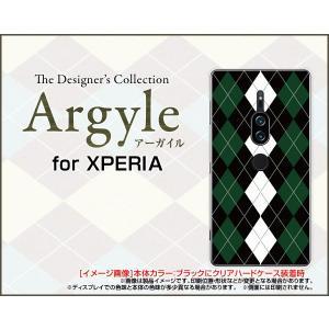 スマホケース XPERIA XZ2 Premium SO-04K SOV38 ハードケース/TPUソフトケース Argyle(アーガイル) type004 あーがいる 格子 菱形 チェック|orisma
