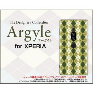 スマホケース XPERIA XZ2 Premium SO-04K SOV38 ハードケース/TPUソフトケース Argyle(アーガイル) type005 あーがいる 格子 菱形 チェック|orisma