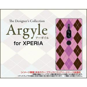 スマホケース XPERIA XZ2 Premium SO-04K SOV38 ハードケース/TPUソフトケース Argyle(アーガイル) type006 あーがいる 格子 菱形 チェック|orisma