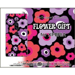スマホケース XPERIA XZ2 Premium SO-04K SOV38 ハードケース/TPUソフトケース フラワーギフト(ピンク×パープル) カラフル ポップ 花 ピンク 紫(パープル)|orisma