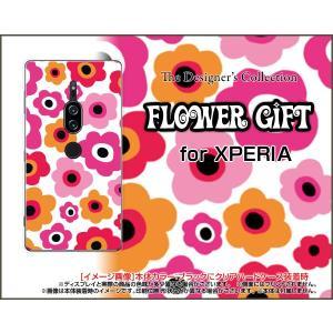 スマホケース XPERIA XZ2 Premium SO-04K SOV38 ハードケース/TPUソフトケース フラワーギフト(ピンク×オレンジ) カラフル ポップ 花 ピンク オレンジ|orisma