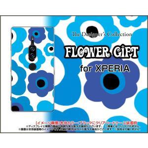 スマホケース XPERIA XZ2 Premium SO-04K SOV38 ハードケース/TPUソフトケース フラワーギフト(ブルー×水色) カラフル ポップ 花 青(ブルー) 水色|orisma