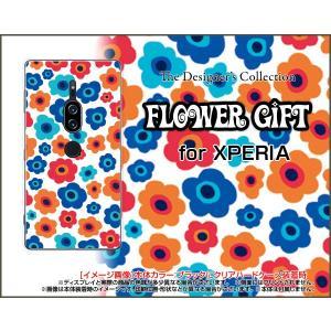 スマホケース XPERIA XZ2 Premium SO-04K SOV38 ハードケース/TPUソフトケース フラワーギフト(青×赤×オレンジ) カラフル ポップ 花 青 赤 オレンジ|orisma