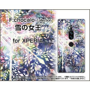 XPERIA XZ2 Premium SO-04K SOV38 ハードケース/TPUソフトケース 液晶保護フィルム付 雪の女王 F:chocalo デザイン 雪の結晶 童話 冬 イルミネーション 雪|orisma