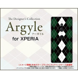スマホケース XPERIA XZ3 SO-01L SOV39 801SO ハードケース/TPUソフトケース Argyle(アーガイル) type004 あーがいる 格子 菱形 チェック|orisma