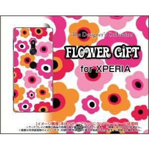 スマホケース XPERIA XZ3 SO-01L SOV39 801SO ハードケース/TPUソフトケース フラワーギフト(ピンク×オレンジ) カラフル ポップ 花 ピンク オレンジ|orisma
