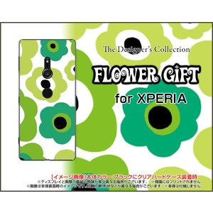 スマホケース XPERIA XZ3 SO-01L SOV39 801SO ハードケース/TPUソフトケース フラワーギフト(グリーン×黄緑) カラフル ポップ 花 緑(グリーン) 黄緑|orisma