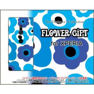 スマホケース XPERIA XZ3 SO-01L SOV39 801SO ハードケース/TPUソフトケース フラワーギフト(ブルー×水色) カラフル ポップ 花 青(ブルー) 水色|orisma
