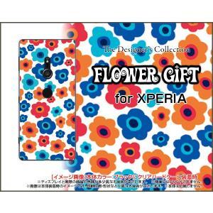 スマホケース XPERIA XZ3 SO-01L SOV39 801SO ハードケース/TPUソフトケース フラワーギフト(青×赤×オレンジ) カラフル ポップ 花 青 赤 オレンジ|orisma