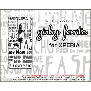 スマホケース XPERIA XZ3 SO-01L SOV39 801SO ハードケース/TPUソフトケース ガーリーフォント(モノトーン) ポップ フォント 白 黒|orisma