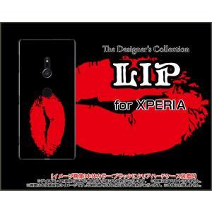 スマホケース XPERIA XZ3 SO-01L SOV39 801SO ハードケース/TPUソフトケース リップ(レッド×ブラック) カラフル イラスト 口 赤 唇 黒|orisma