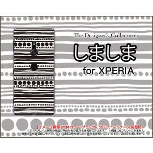 スマホケース XPERIA XZ3 SO-01L SOV39 801SO ハードケース/TPUソフトケース しましま(ブラック) モノトーン ボーダー ドット 黒 白|orisma